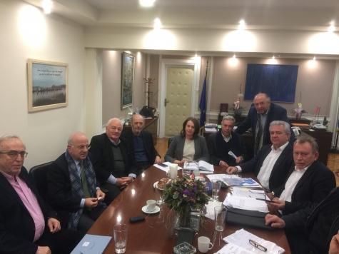 Πραγματοποιήθηκε σύσκεψη στο Υπουργείο Οικονομικών σήμερα Πέμπτη 16/2/2017
